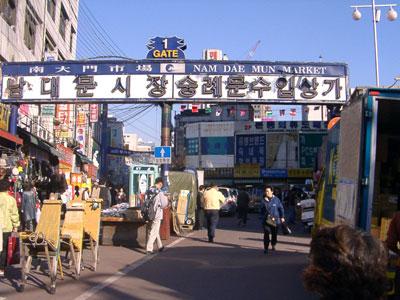 남대문 시장 사진